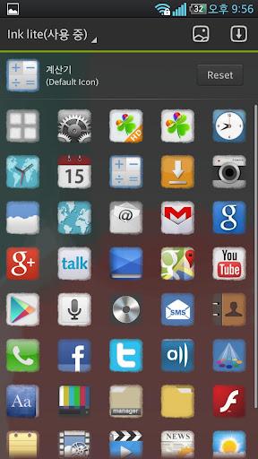 個人化必備免費app推薦 墨 GO 主題 Adw Apex 圖標包 Lite線上免付費app下載 3C達人阿輝的APP