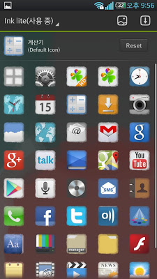 Ink Go Adw Apex Theme Lite - screenshot