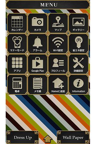 Noble Stripe u30b9u30c8u30e9u30a4u30d7u67c4u58c1u7d19u304du305bu304bu3048 1.0 Windows u7528 2