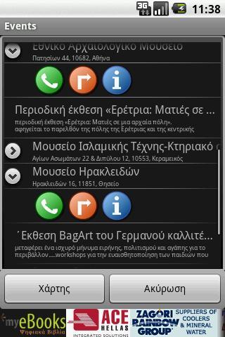Spot4U - screenshot