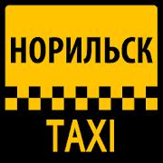 Такси Норильска 2.2 Icon