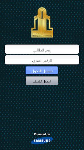 【免費教育App】AABU App-APP點子