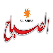 Alsabaah Iraqi newspaper