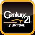 21世紀不動產行動看屋 icon