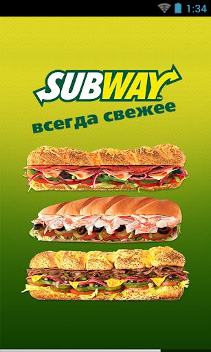 Subway Красноярск