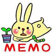 Memo Pad Widget RABBIT Free