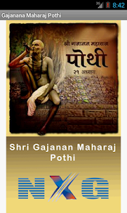 Gajanan Maharaj Pothi- screenshot thumbnail