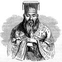 حكم و أمثال صينية icon