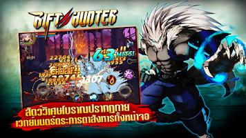 Screenshot of Rift Hunter