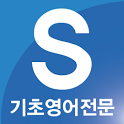 siwonschool mobile icon