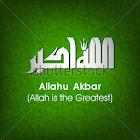 Islamic Quiz icon