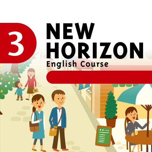 中学生用学習アプリ NEW HORIZON 3-リスニング LOGO-APP點子