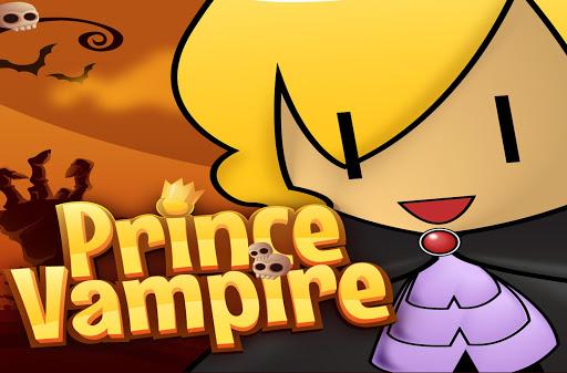 吸血鬼王子