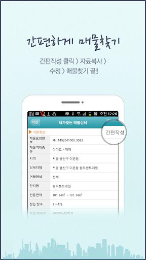 M2K - 외국인렌트 매매 분양 한글영어 자동호환