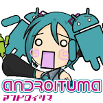 androituma 2.0 APK for Android APK