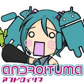 androituma