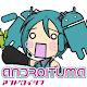 androituma 2.0 APK for Android