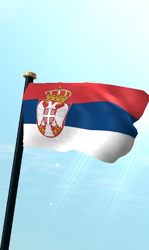 塞爾維亞旗3D免費動態桌布