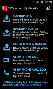 SMS Call Log Backup