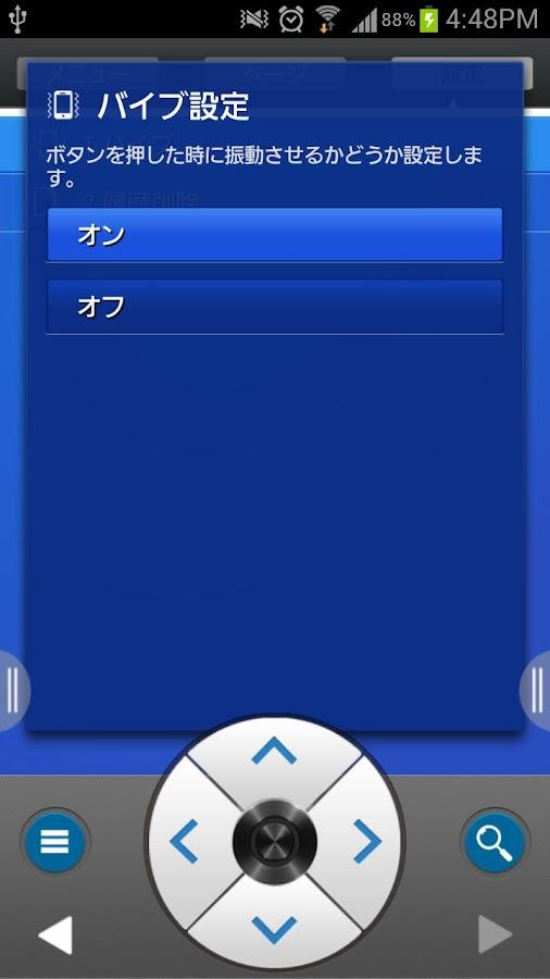Smoozy ウェブブラウザ- screenshot