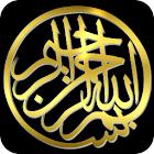 Qiraat icon