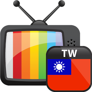 Television Taiwan 媒體與影片 LOGO-玩APPs