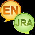 English Jarai Dictionary icon