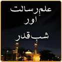 Shab e Qadar aur Ilm w Risalat
