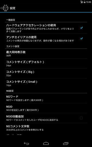 ニコ動ぷれいや|玩媒體與影片App免費|玩APPs