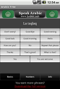 Speak Arabic Free- screenshot thumbnail