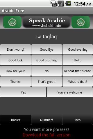 Speak Arabic Free- screenshot