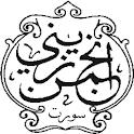 Anjuman_e_Zainee(Baity Zainee)