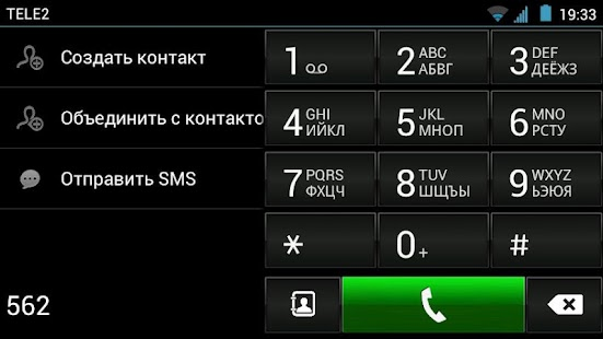 PhonEx theme for exDialer - screenshot thumbnail