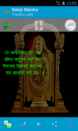 Balaji Mantra