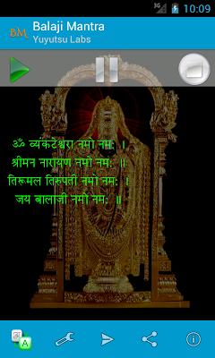 Balaji Mantra - screenshot