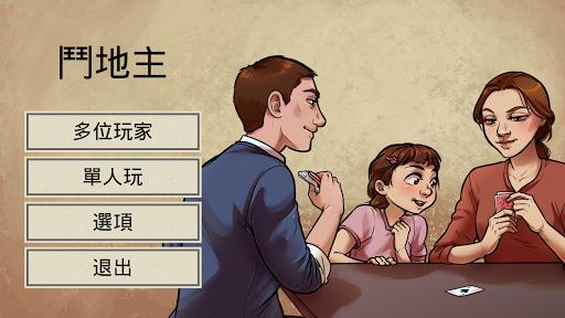 麻將│神來也16張麻將 - 台灣No.1線上麻將遊戲,網頁遊戲免費打麻將!