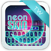 Neon Skin for Keypad