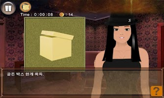 Screenshot of Detective S-Backroom Lite