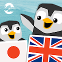LinguPinguin–English Japanese icon