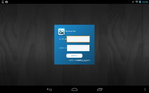 File Server Pad for Android 1.2.1 Windows u7528 1
