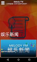 Screenshot of MELODY FM