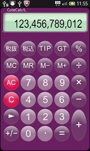 CuteCalc Light Calculator
