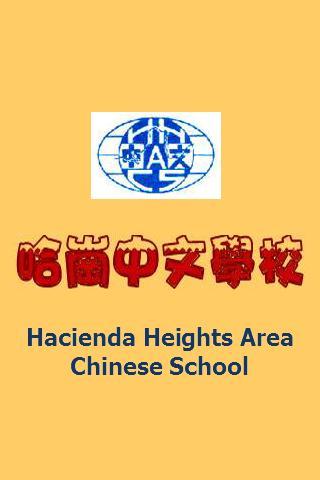 HHACS - Learn Chinese In LA