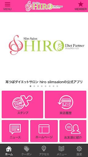 福井市 耳つぼダイエット スリムサロン「HIRO」