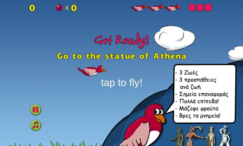 Prime Bird - στιγμιότυπο οθόνης