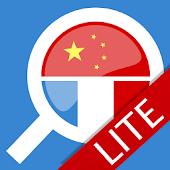 Parler chinois en 650 phrases