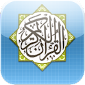 Al Quran Indonesian+Audio Full
