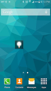 Smart Flashlight - screenshot thumbnail