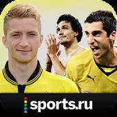 Боруссия+ Sports.ru