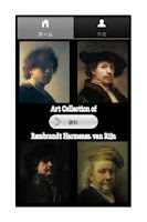 Screenshot of AppArtColletion Rembrandt